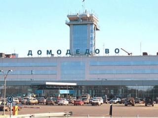 Авиабилеты Москва Кокосовы о ва Купить дешевые билеты