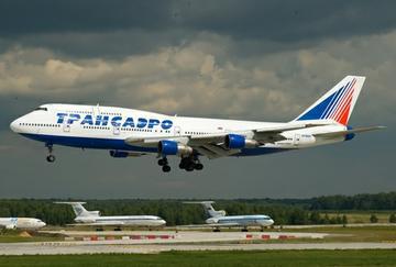 Череповец Сочи Адлер авиабилеты цена на прямые рейсы